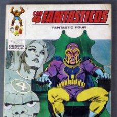 Cómics: MARVEL COMICS LOS 4 FANTÁSTICOS Nº 52 MUERTE GRITA EL CONQUISTADOR EDICIONES VÉRTICE 1973. Lote 84839936