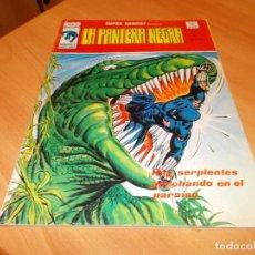 Cómics: SUPER HEROES V.2 Nº 78. Lote 85186212