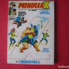 Cómics: PATRULLA X Nº17 (1975,VERTICE V-1). Lote 223987468
