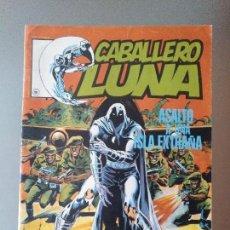 Cómics: CABALLERO LUNA, ASALTO A UNA ISLA EXTRAÑA, N:9 . Lote 85927544