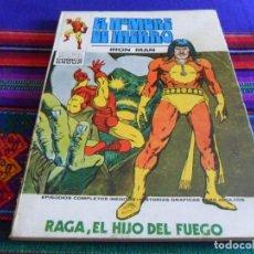 Cómics: VÉRTICE VOL. 1 EL HOMBRE DE HIERRO Nº 25. 1973. 25 PTS. RAGA, EL HIJO DEL FUEGO. BUEN ESTADO.. Lote 86018124