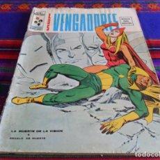 Cómics: VÉRTICE VOL. 2 LOS VENGADORES Nº 1. 1974. LA MUERTE DE LA VISIÓN. DIFÍCIL.. Lote 86019416