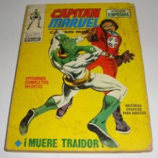 Cómics: CAPITAN MARVEL. Nº 4. MUERE TRAIDOR!. Lote 86045556