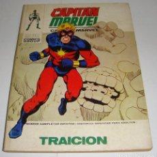 Cómics: MARVEL COMICS. CAPITÁN MARVEL. Nº 11. TRAICIÓN. EDICIONES VÉRTICE. 1969. Lote 86046344
