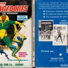 Cómics: VERTICE LOS VENGADORES 25. Lote 86315004