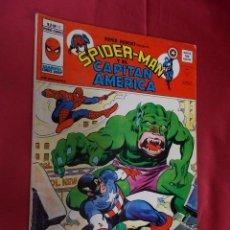 Cómics: SUPER HEROES. VOL 2. Nº 71. SPIDER-MAN Y EL CAPITAN AMERICA. EDICIONES VERTICE.. Lote 86877948