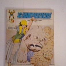 Cómics: LOS 4 FANTASTICOS - VERTICE - VOLUMEN 1 - NUMERO 59 - CJ 75 - GORBAUD. Lote 86964032