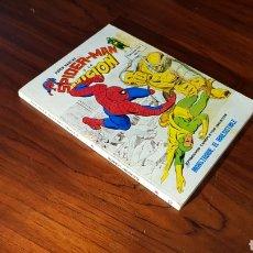 Cómics: SUPER HEROES 10 VERTICE. Lote 87214862