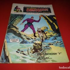 Comics: EL HOMBRE ENMASCARADO Nº 38 - VERTICE. Lote 87260960