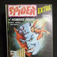 Cómics: SPIDER EXTRA. Nº 22. VÉRTICE. TACO. 25 PTAS.. Lote 87386376