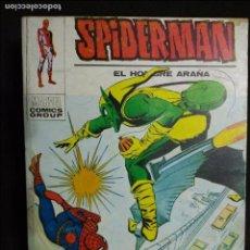 Cómics: SPIDERMAN. Nº 55. VÉRTICE. TACO. 30 PTAS. Lote 170960677