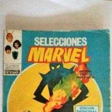 Cómics: SELECCIONES MARVEL - EDICION ESPECIAL Nº 4, EL MUNDO DE LAS SOMBRAS, 128 PAGINAS. Lote 88187324