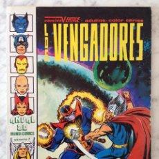 Cómics: MUNDI-COMICS - LOS VENGADORES - Nº 2 - ANUAL 80 - ED. VERTICE - 1980. Lote 88500948
