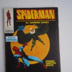 Cómics: SPIDERMAN - VERTICE - VOLUMEN 1 - NUMERO 19 - BUEN ESTADO - CJ 76 - GORBAUD. Lote 88877260