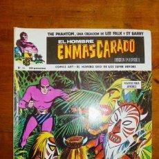 Cómics: THE PHANTOM = EL HOMBRE ENMASCARADO. Nº 36. Lote 89143712