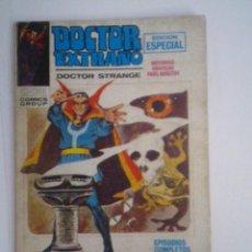 Cómics: DOCTOR EXTRAÑO - VERTICE - VOLUMEN 1 - COLECCION COMPLETA - BUEN ESTADO - CJ 11 - GORBAUD. Lote 102980023