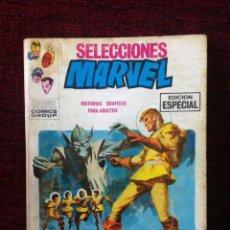 Cómics: SEECCIONES MARVEL VERTICE Nº 1 (SUSPENSE EN EL FUTURO) EDICION ESPECIAL. Lote 89478844