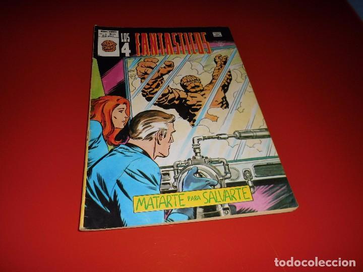 LOS 4 FANTASTICOS - MUNDI COMICS VOL. 3 Nº 24 - VERTICE (Tebeos y Comics - Vértice - 4 Fantásticos)