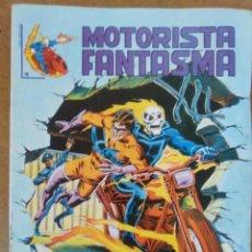 Cómics: MOTORISTA FANTASMA Nº 3 SURCO - VERTICE . Lote 89692572