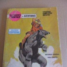 Cómics: SELECCIONES VERTICE DE AVENTURAS Nº 24 MORIR EN LA LUCHA. Lote 90210100