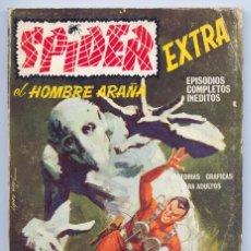 Cómics: SPIDER, EL HOMBRE ARAÑA - Nº 14 - LA LOCURA DE SPIDER - ED. VERTICE - 1968. Lote 90414739