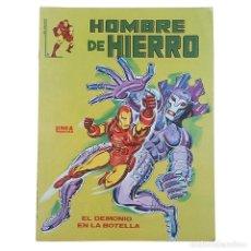Cómics: HOMBRE DE HIERRO Nº 1 / MARVEL / EDICIONES SURCO / LINEA 83 / 1983 (DAVID MICHELINIE & SAL BUSCEMA). Lote 90832930