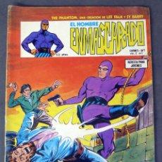 Cómics: EL HOMBRE ENMASCARADO VOL 2 Nº 1 COMICS ART VÉRTICE 1979 EL TESORO DEL PIRATA LOS TAMBORES. Lote 90961185