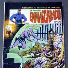 Comics: EL HOMBRE ENMASCARADO VOL 2 Nº 28 COMICS ART VÉRTICE 1981 LA ESCENA DEL CRIMEN LAS COSAS. Lote 90962070