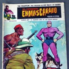Comics: EL HOMBRE ENMASCARADO Nº 27 COMICS ART VÉRTICE 1974 LAS JOYAS DE LA CORONA DIAMANTES EN BRUTO. Lote 90965265
