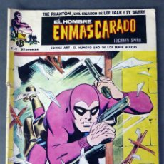 Cómics: EL HOMBRE ENMASCARADO Nº 28 COMICS ART VÉRTICE 1974 ALTO SECRETO EL ESCORPIÓN. Lote 90965385