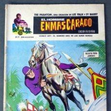 Cómics: EL HOMBRE ENMASCARADO Nº 39 COMICS ART VÉRTICE 1974 EL MISTERIO DE KULA KU. Lote 90965770