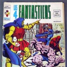 Cómics: LOS 4 FANTÁSTICOS VOL 2 Nº 11 ED VÉRTICE 1975 EL DÍA DE MUERTE. Lote 91066970