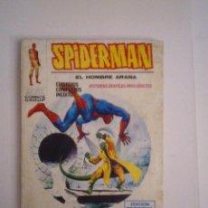 Cómics: SPIDERMAN - VERTICE - VOLUMEN 1 - NUMERO 17 - BUEN ESTADO- CJ 76 - GORBAUD. Lote 91285980