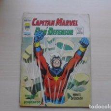 Cómics: TEBEO DE HEROES MARVEL. Lote 91762510