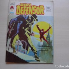 Cómics: TEBEO DE DAN DEFENSOR. Lote 91762585