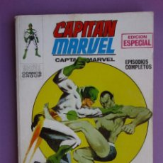 Cómics: CAPITAN MARVEL Nº 2 VERTICE VOLUMEN 1 ¡¡¡¡ MUY BUEN ESTADO !!!!!. Lote 91957545