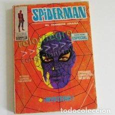 Cómics: SPIDERMAN EDICIÓN ESPECIAL - EL HOMBRE ARAÑA - ¡ MYSTERIO ! - ANTIGUO CÓMIC VÉRTICE MARVEL - AÑOS 70. Lote 92277500