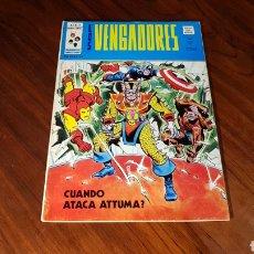 Comics: LOS VENGADORES 28 VOL II CASI EXCELENTE ESTADO VERTICE. Lote 92651467