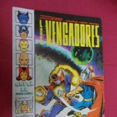 Cómics: LOS VENGADORES. ANUAL 80. Nº 2. MUNDI COMICS. VERTICE.. Lote 93040835