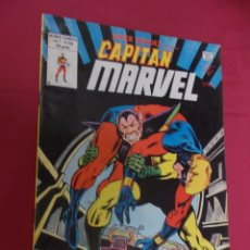 Cómics: SUPER HEROES.VOL 1. Nº 133. CAPITAN MARVEL. VERTICE.. Lote 93105245