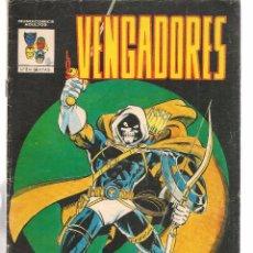 Cómics: LOS VENGADORES. Nº 2. MUNDICOMICS. (C/A39). Lote 194963241