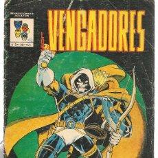 Cómics: LOS VENGADORES. Nº 2. MUNDICOMICS. (C/A39). Lote 194963197