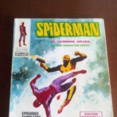 Cómics: SPIDERMAN N 14. Lote 93381925