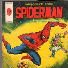 Cómics: VÉRTICE MUNDICOMICS ANTOLOGÍA DEL COMIC Nº 12 SPIDERMAN. 1978. 150 PTS. . Lote 93623405
