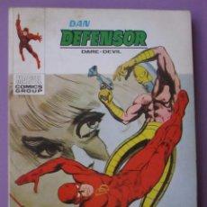 Cómics: DAN DEFENSOR Nº 45 VERTICE VOLUMEN 1 ¡¡¡¡ MUY BUEN ESTADO!!!!!. Lote 93716180