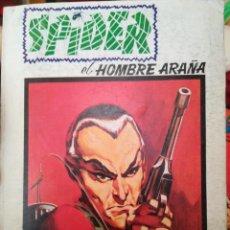 Fumetti: SPIDER EL HOMBRE ARAÑA VOL.1. Lote 93774068