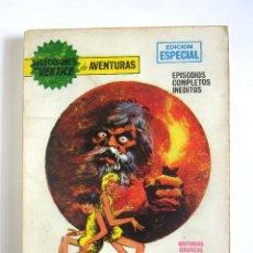 Cómics: VÉRTICE. NÚMERO 62. FANTASMITA, FANTASMÓN. EDICIONES INTERNACIONALES. COMPLETO. 1970.. Lote 94025885