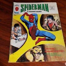 Cómics: SPIDERMAN 5 VERTICE VER FOTO SIN POSTER CENTRAL. Lote 94356008