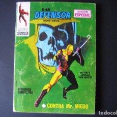 Cómics: DAN DEFENSOR Nº3 ( EDICIONES VÉRTICE,1969 ). Lote 95350483