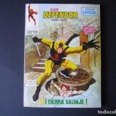 Cómics: DAN DEFENSOR Nº6 ( EDICIONES VÉRTICE,1969 ). Lote 95350579